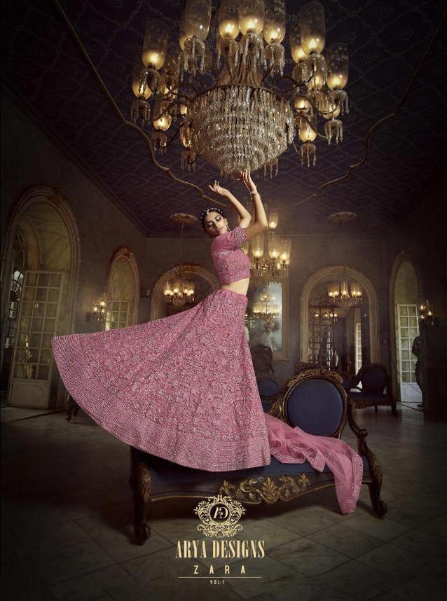 Arya Designs Zara Vol 7 Soft Net Bridal Exclusive Fancy Lehenga Collection