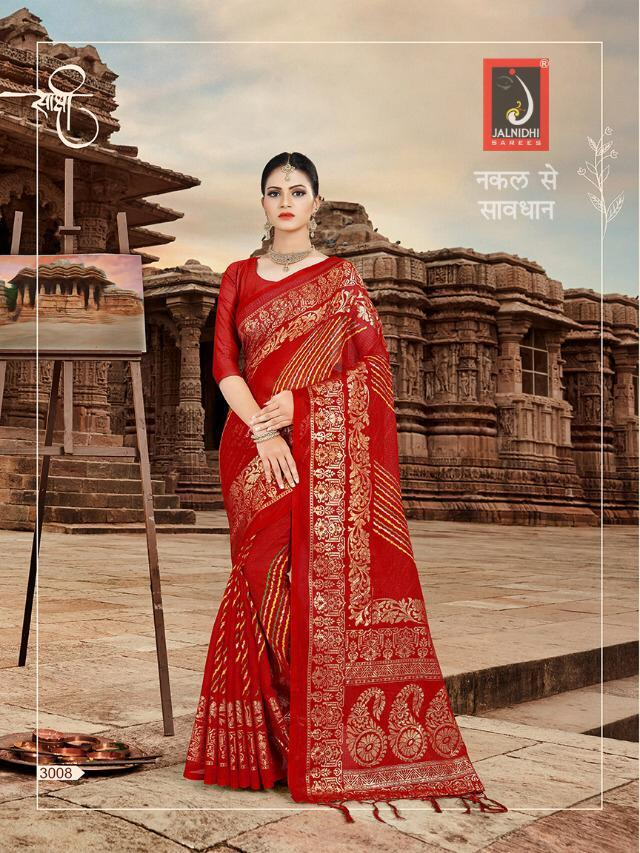 Jalnidhi Presents Navrang Fancy Kapadiya Checks Casual Wear Saree At Wholesale Price