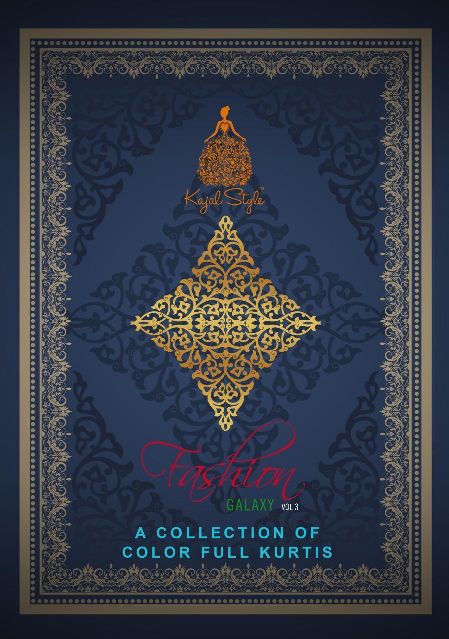 Kajal Style Fashion Galaxy Vol 3 Rayon Print Fancy Embroidery Work Kurti With Plazzo And Sharara