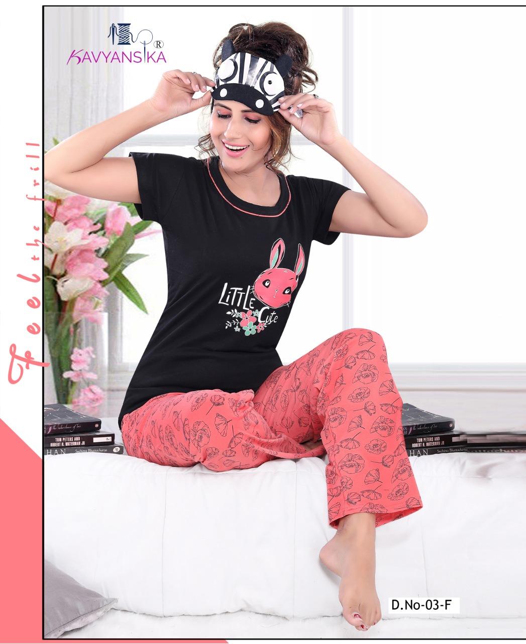 Kavyansika Launch Kavyansika Vol 3 Premium Hosiery Night Suits Wholesaler