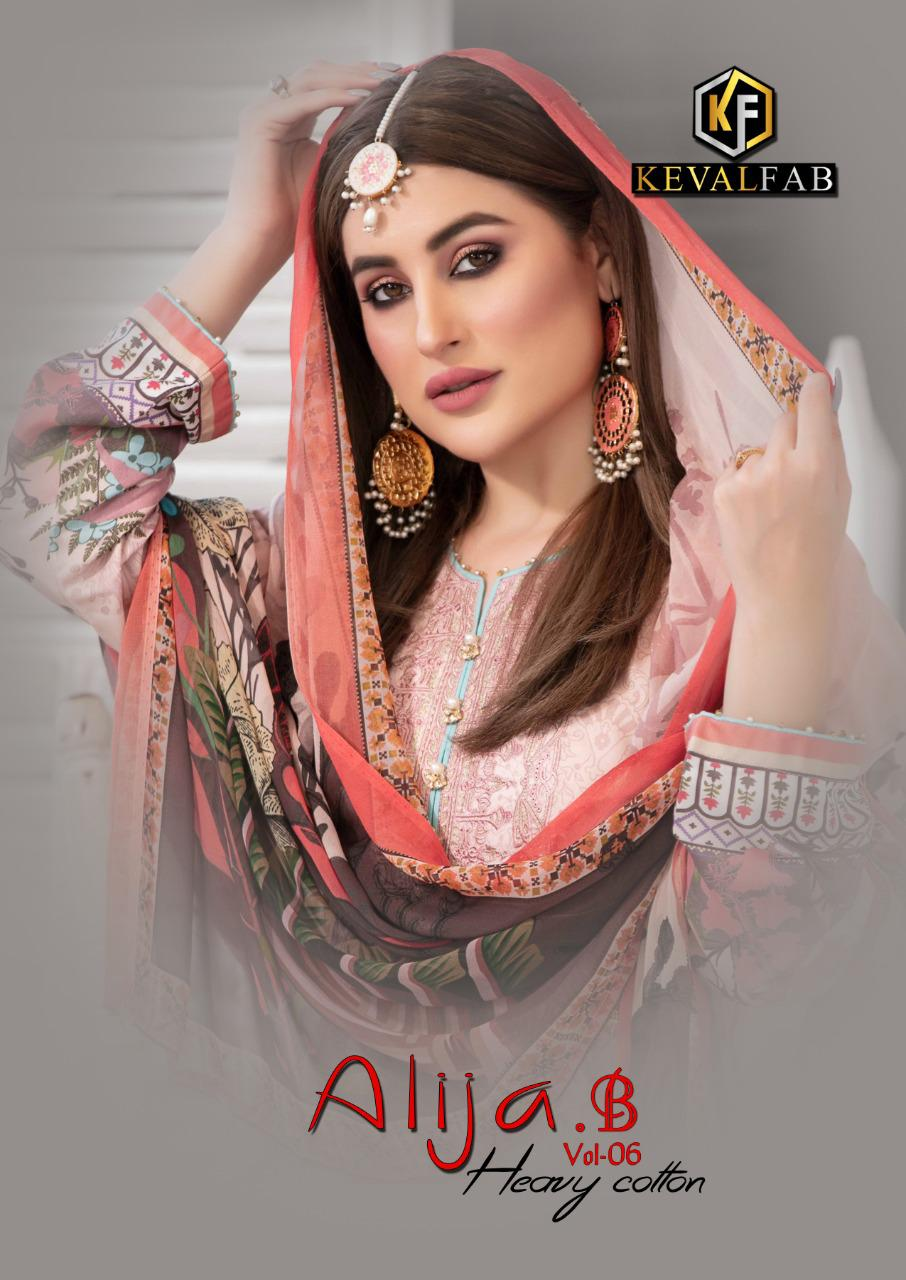 Keval Fab Launch Alija B Vol 6 Heavy Cotton Print Daily Wear Dress Materials At Lowest Rate