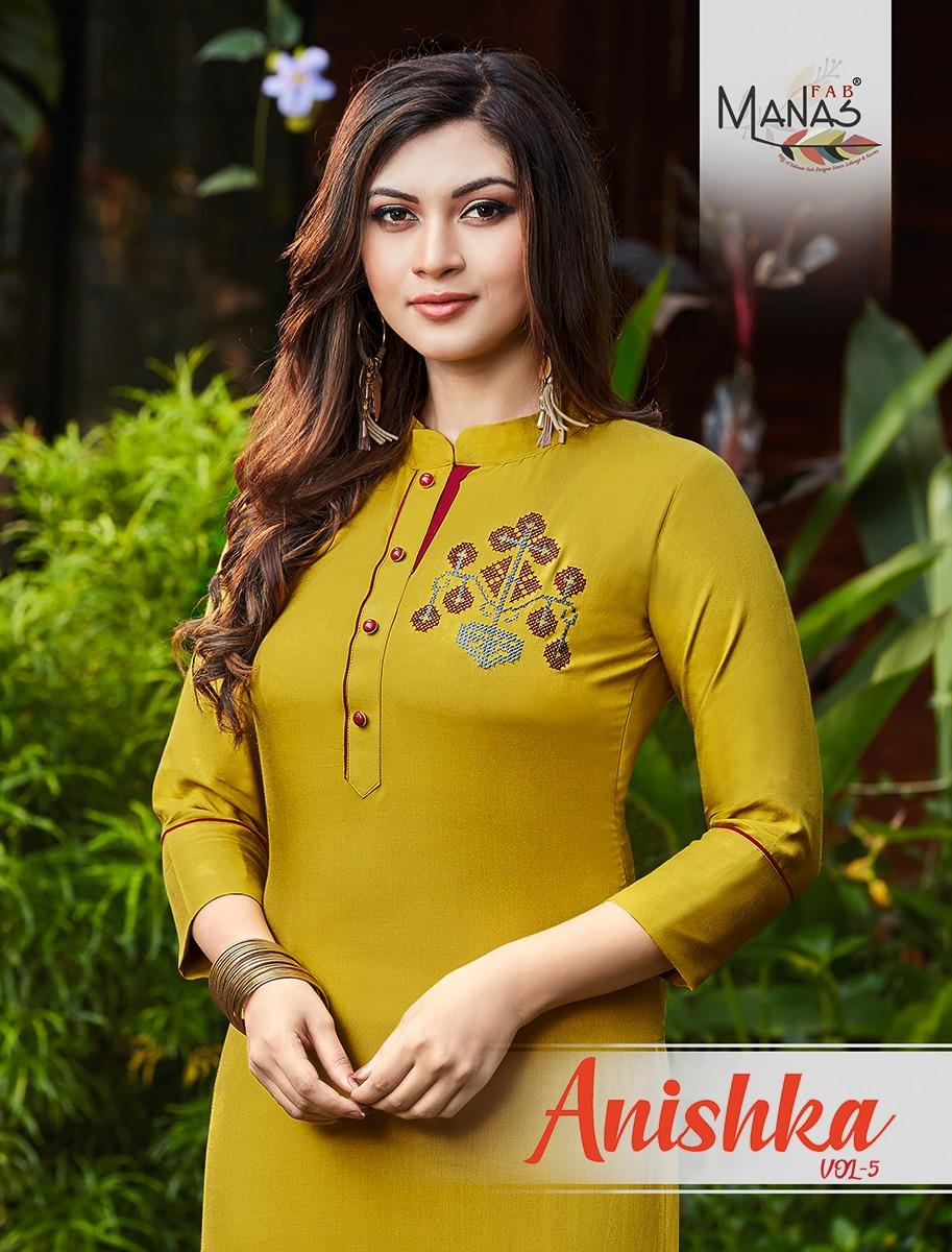 Manas Fab Launch Anishka Vol 5 Rayon Embroidery Work Kurti With Bottom Catalogs
