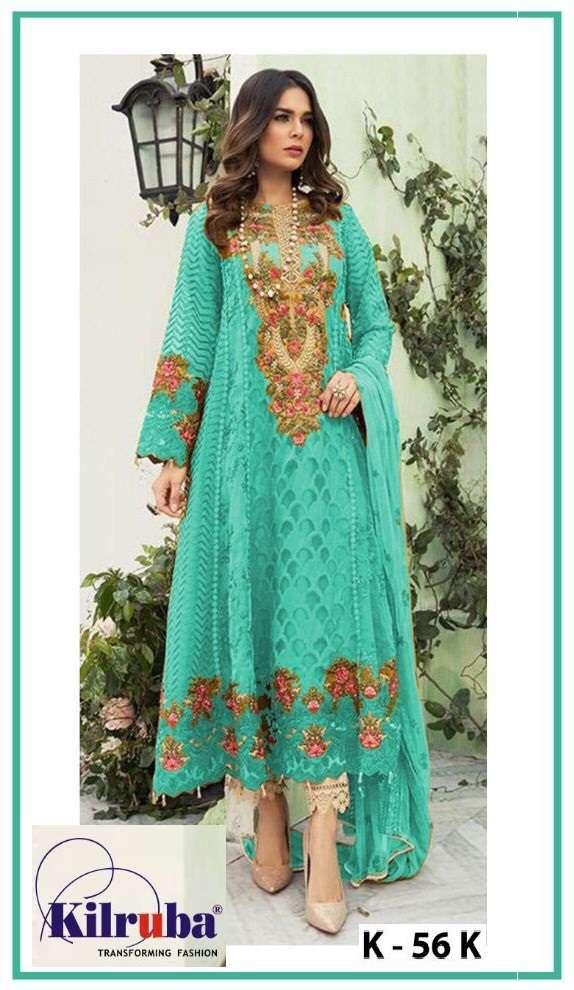 Rajwadi Vol 3 By Shubh Vastra Classy Look Banarasi Silk 5141-5145 Series Wedding Wear Saree