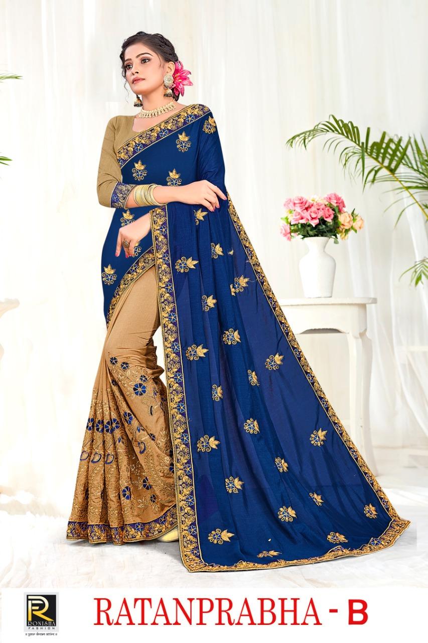 Ranjna Saree Presenting Ratanprabha Vichitra Silk Half Halh Designer Saree Catalogs Seller