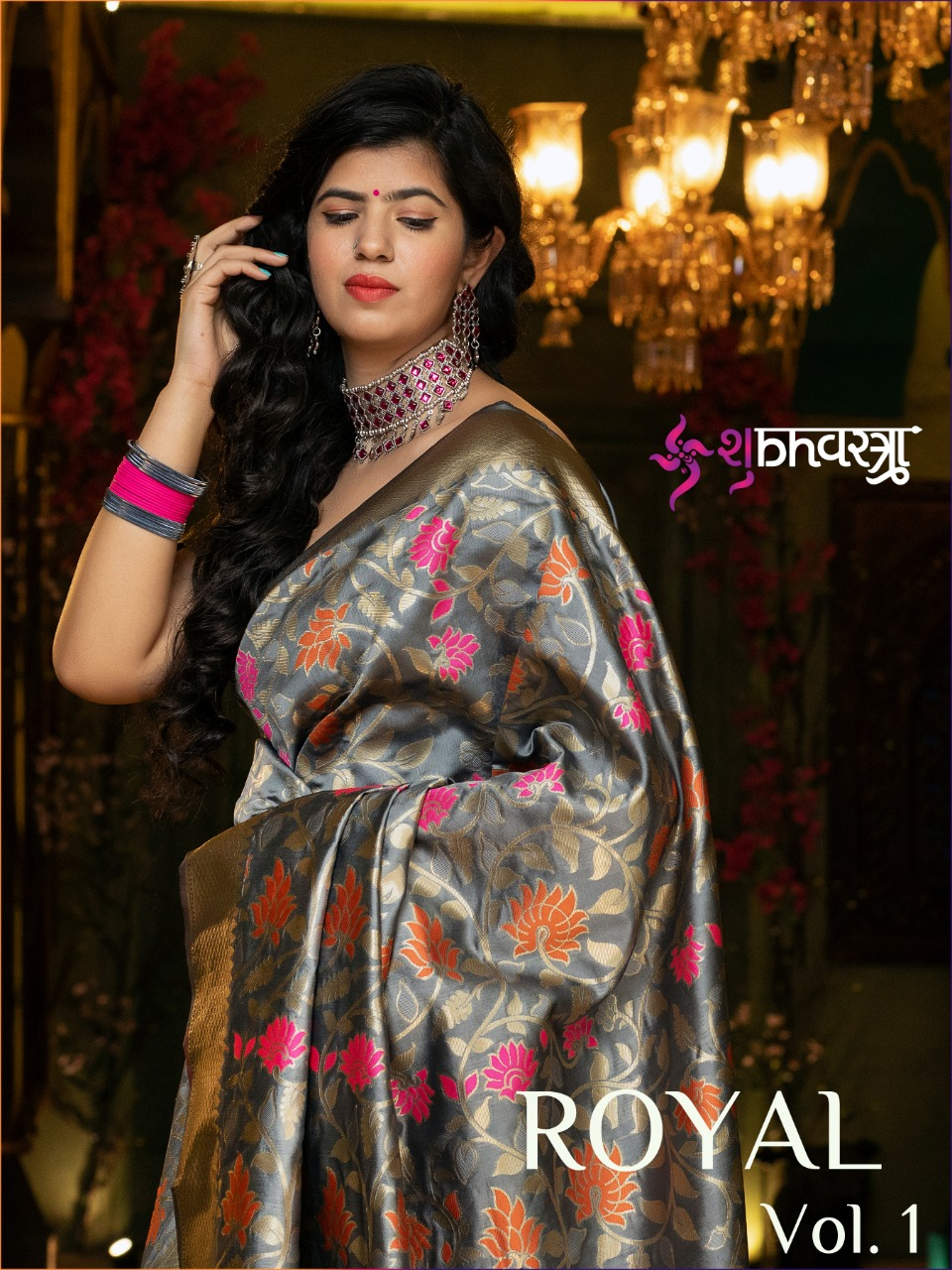 Royal Vol 1 By Shubh Vastra 5161-5165 Series Exclusive Silk Designer Saree Collections