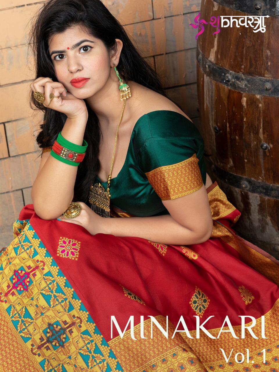 Shubh Vastra Present Minakari Vol 1 Banarasi Silk Traditional Wear Saree Wholesaler
