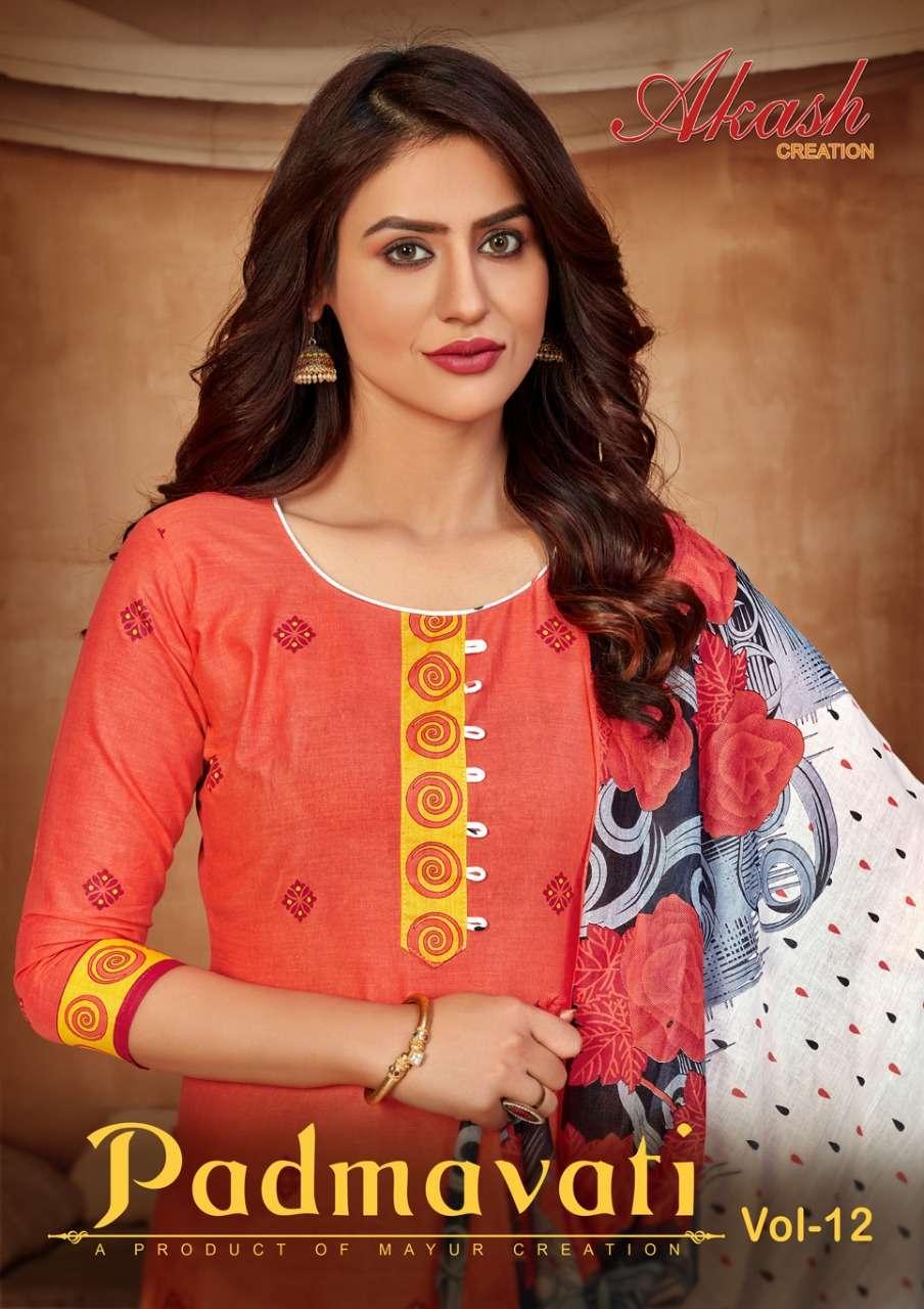akash creation padmavati vol 12 cotton casual wear suits lowest cost seller