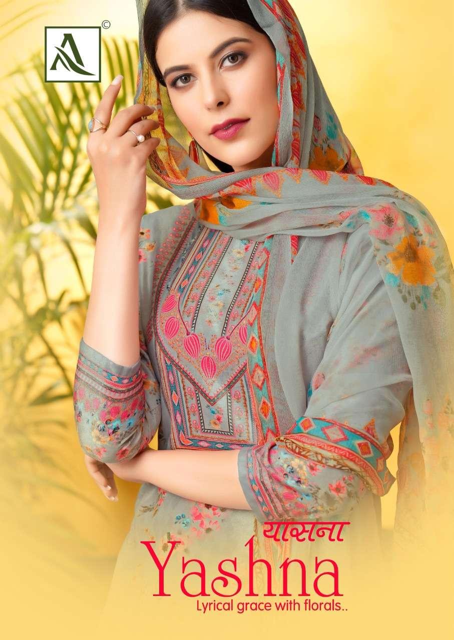 alok yashna cotton jam latest designer dress materials