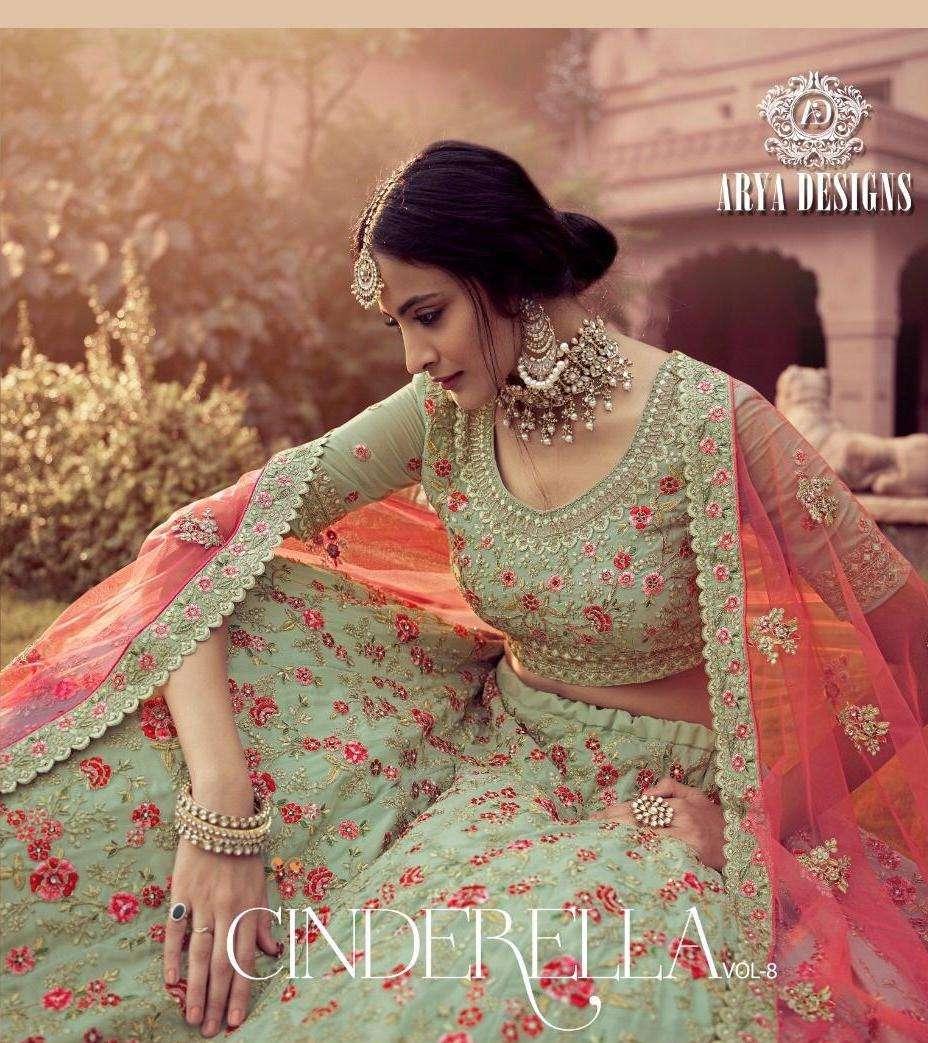 arya designs cinderella vol 8 4401-4402 series heavy bridal lehenga for dulhan best place