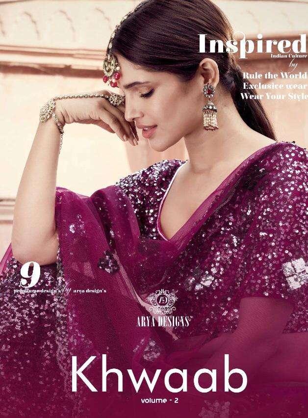arya designs khwaab vol 2 5901-5909 series heavy bridal lehengas wholesaler in surat market