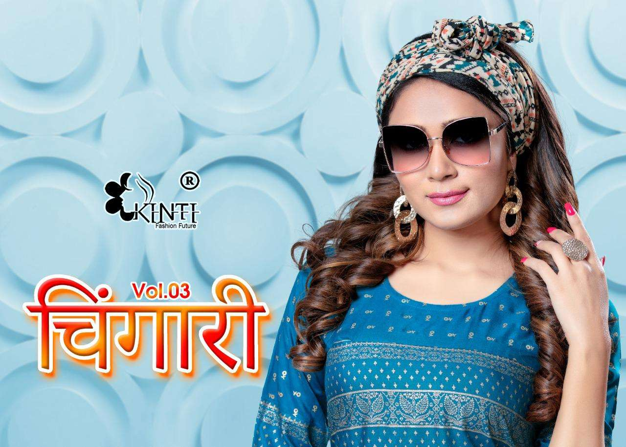 chingari vol 3 by kinti rayon gold print exclusive kurti catalogs exporter in surat