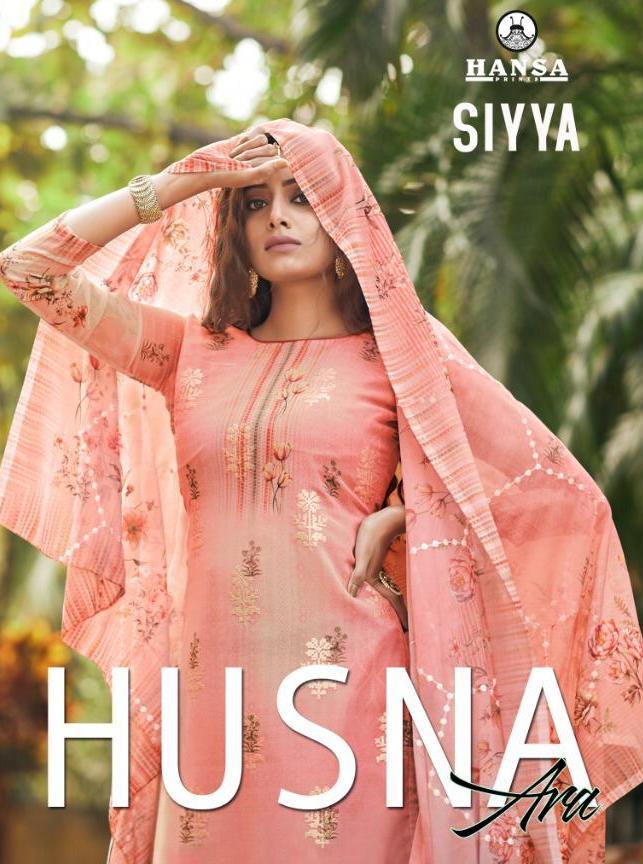 Hansa Siyya Husna Ara Digital Printed Salwar Kameez Collection For Export
