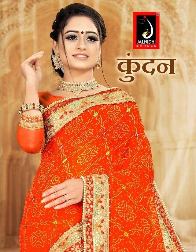 jalnidhi kundan bandhej saree with gotta patti border marwadi collection
