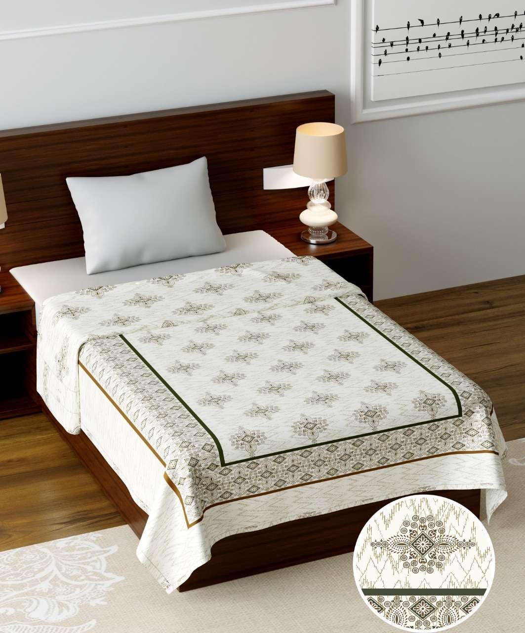 k4u present desire cambric cotton double bed dohar designs collection