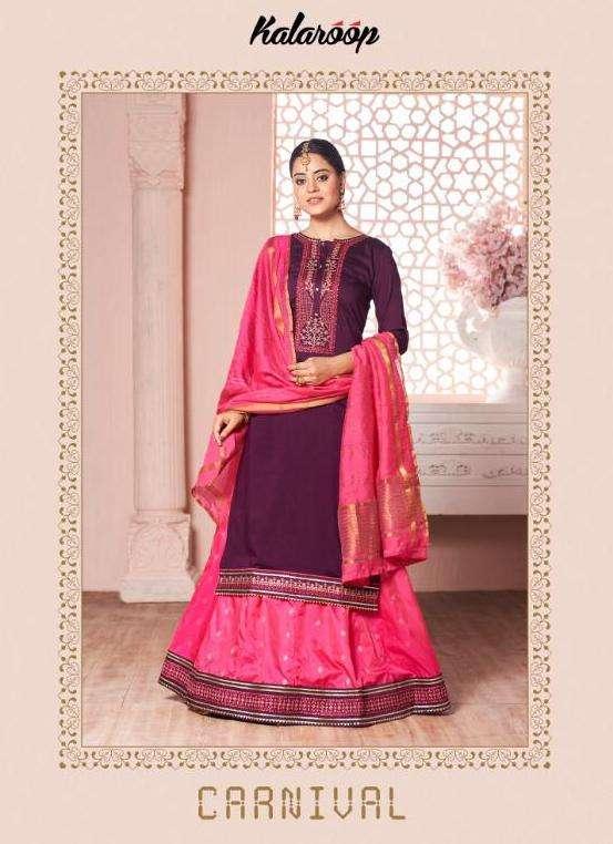 kalaroop carnival heavy designer readymade lehenga style ladies festive dresses exporter