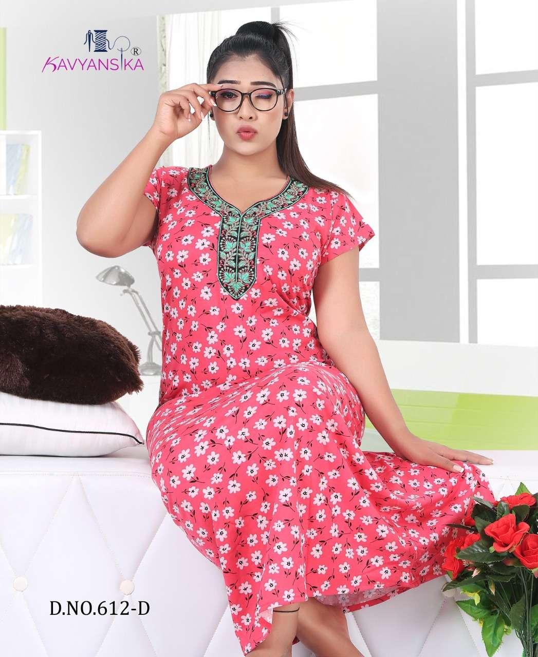 kavyansika vol 612 premium hosiery nighty with embroidery concept