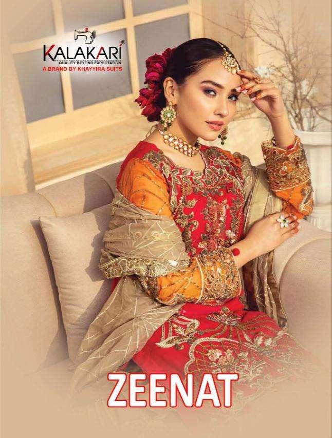 khayyira suits zeenat georgette embroidery pakistani dress collection