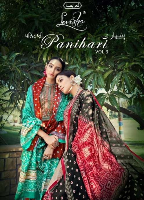 levisha panihari vol 3 jam cotton printed new design of ladies suits
