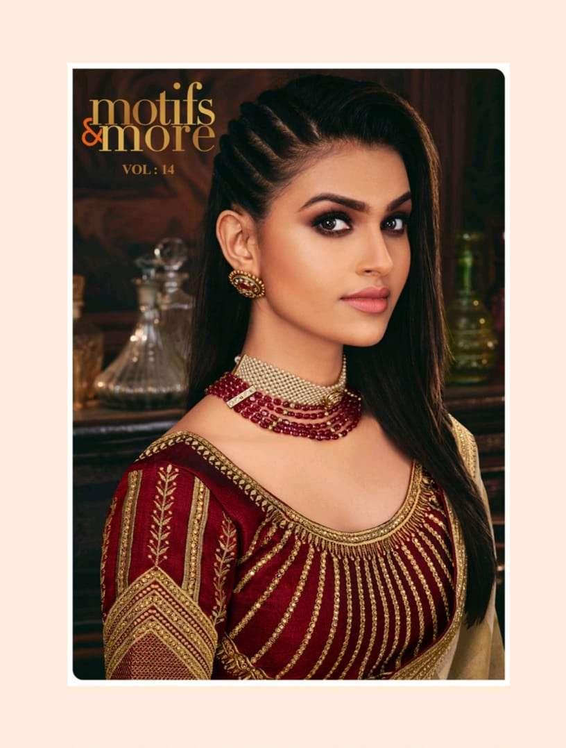 motifs & more vol 14 series 14001-14016 classy look designer fancy indian saree wholesaler