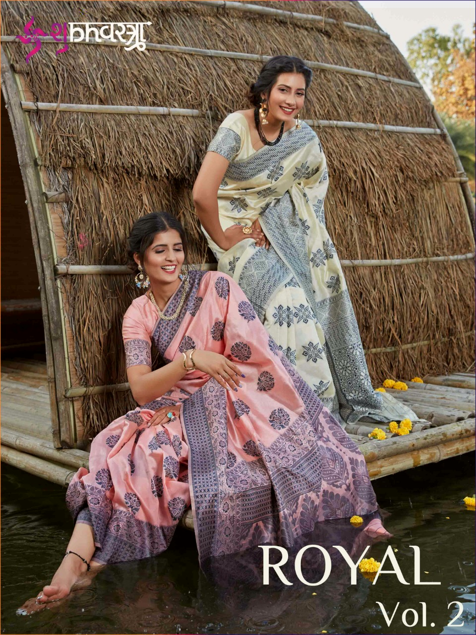 Royal Vol 2 By Shubh Vastra 5181-5186 Series Banarasi Silk Wedding Wear Saree
