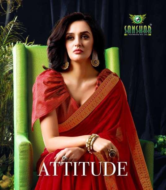 Sanskar Tex Prints Attitude Exclusive Vichitra Saree Catalogs In Surat Market