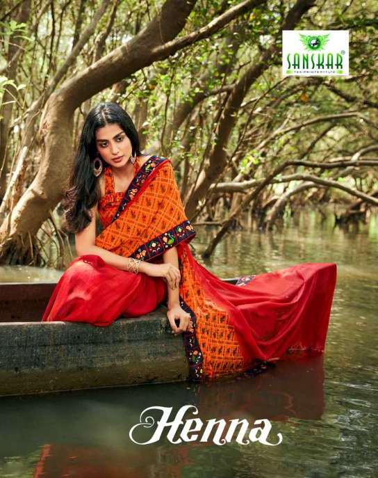 Sanskar Tex Prints Henna Georgette With Fancy Border Casual Wear Saree For Ladies Collections