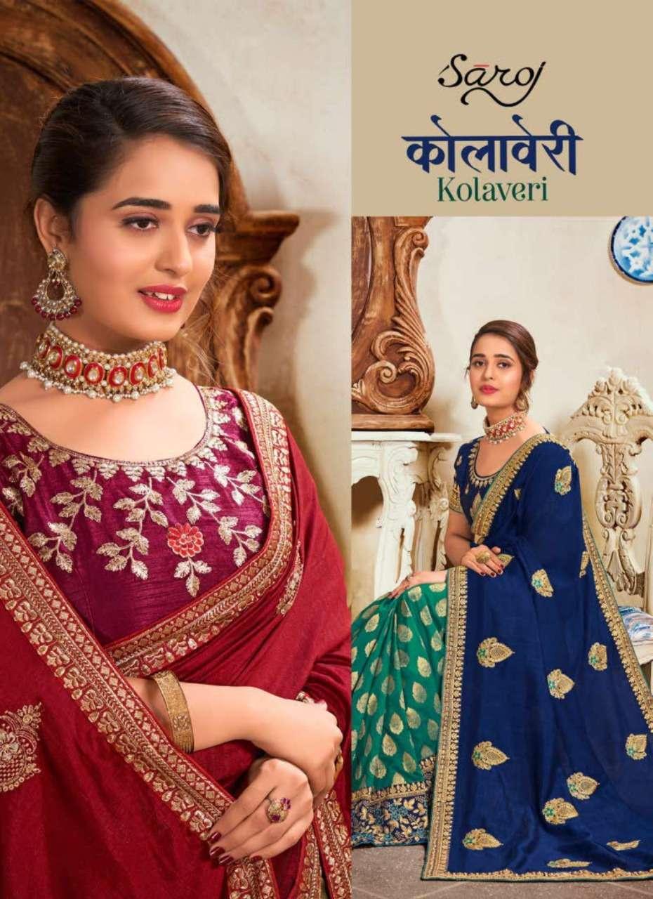 saroj kolaveri vichitra silk half half saree collection