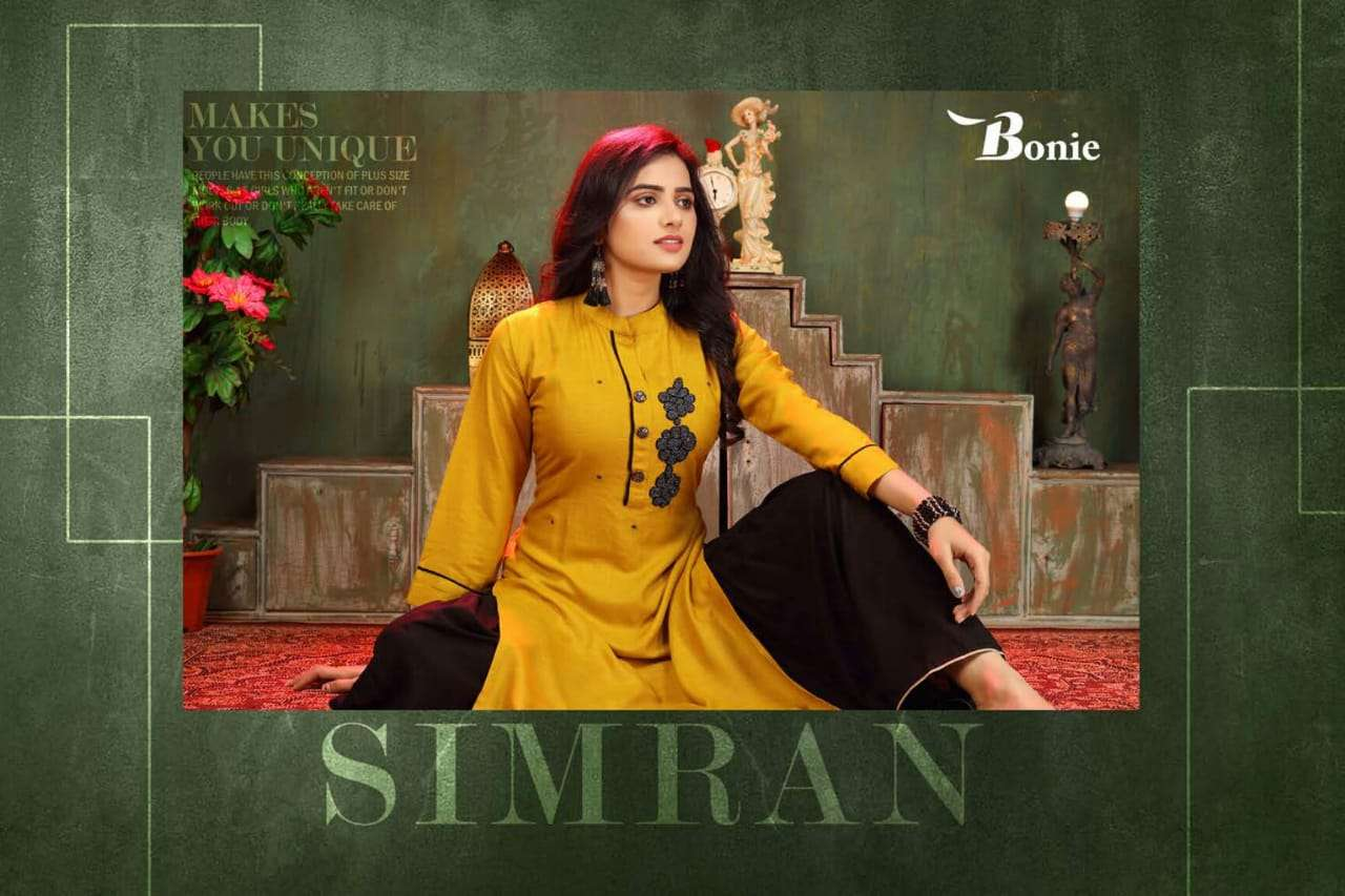 Simran by bonie heavy rayon slub kurti with sharara catlog collection Wholesaler best rate surat