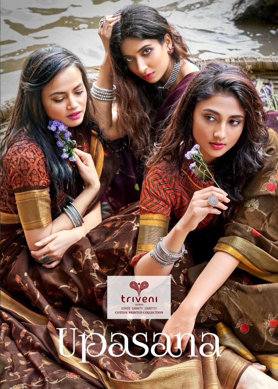 triveni upasana cotton linen summer wear women special saree
