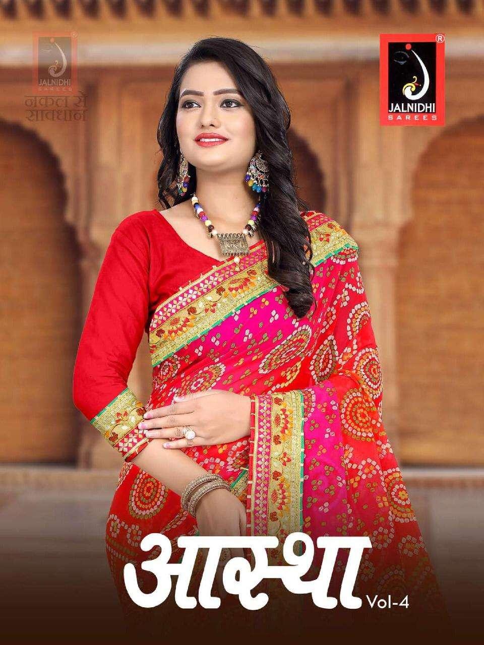 aastha vol 4 by jalnidhi georgette bandhani designer fancy saree