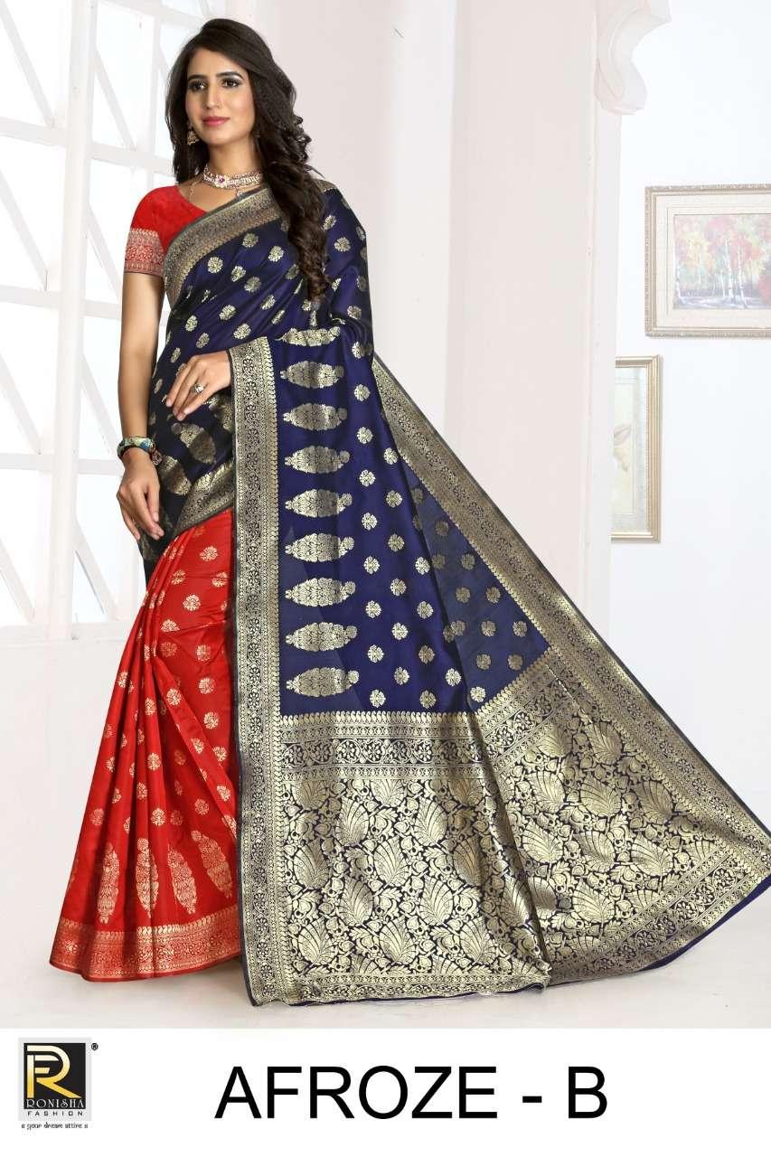 Afroze by ranjna saree kasual wear silk saree Collection