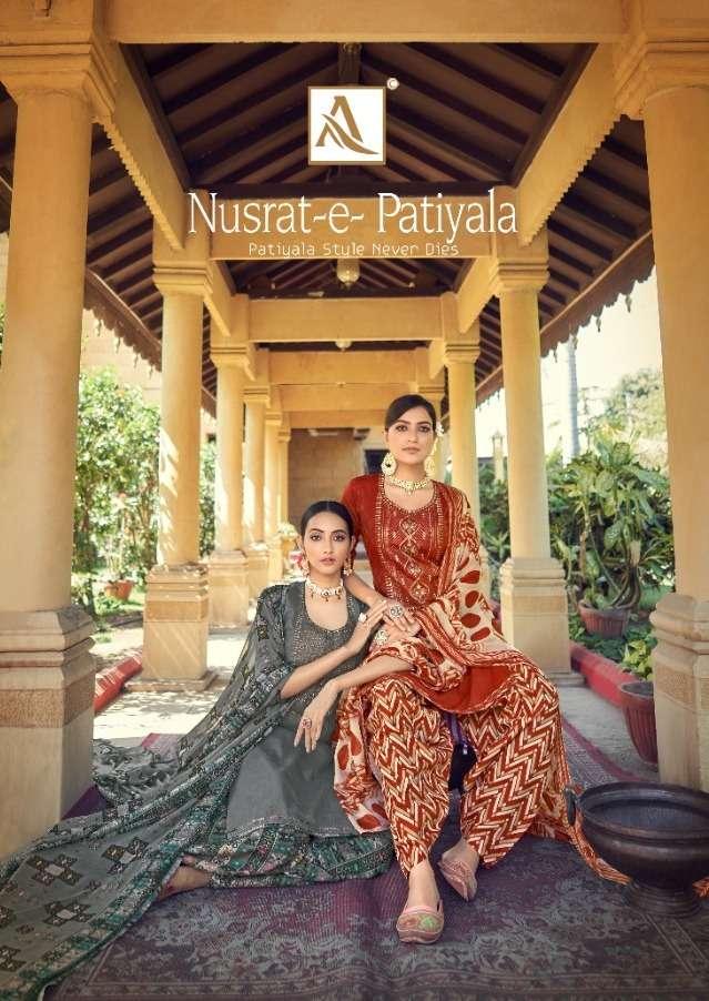alok nusrat e patiyala pure jam embroidery punjabi salwar kameez
