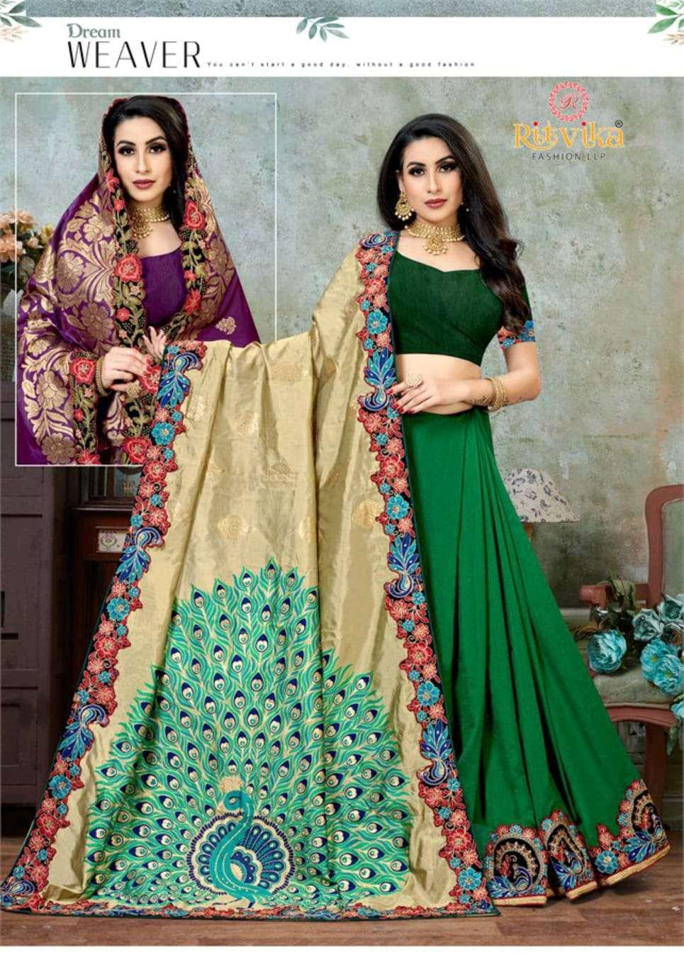 baje payal by ritvika fashion exclusive designer saree wholesaler in surat textile