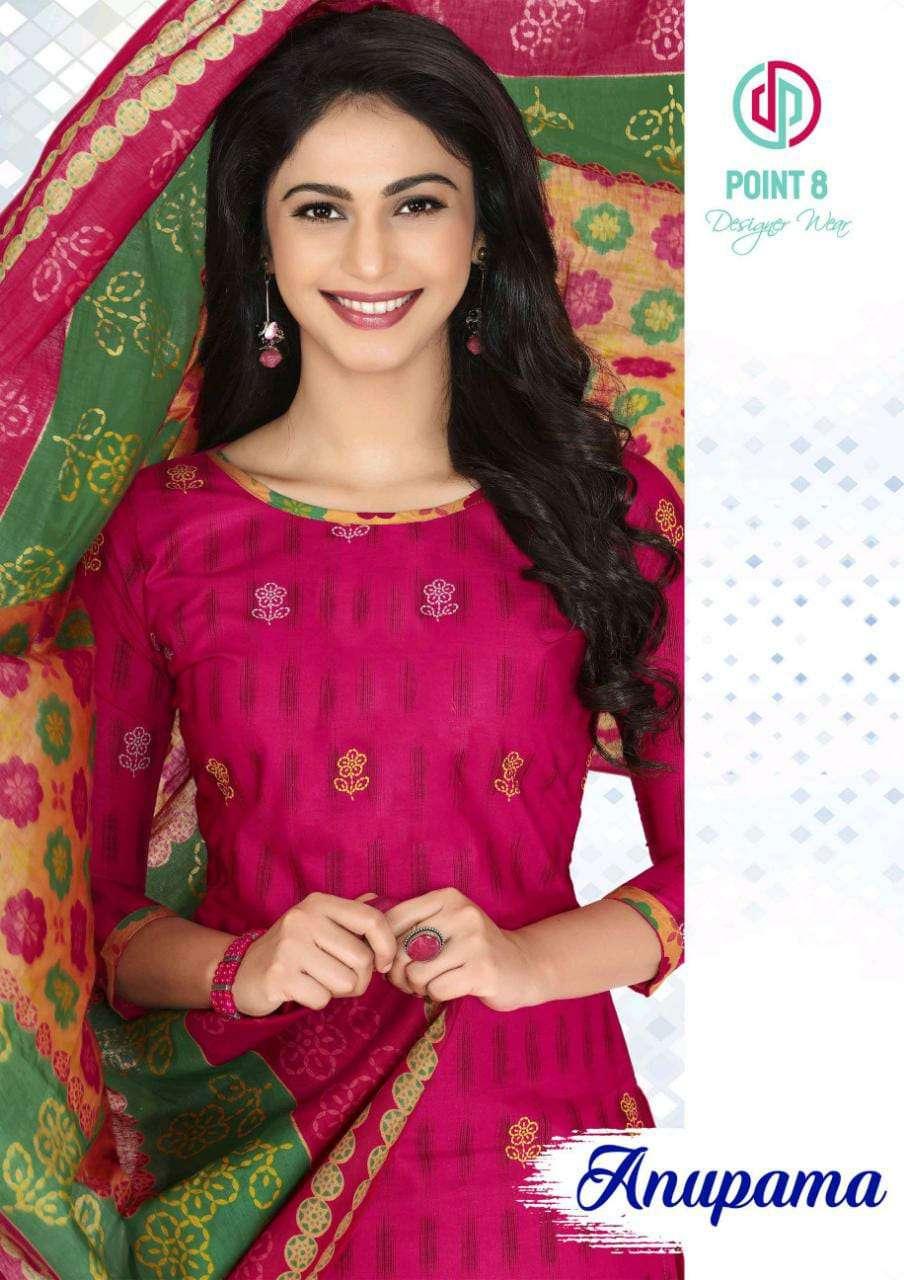 deeptex prints anupama readymade patiala suits at best rates online