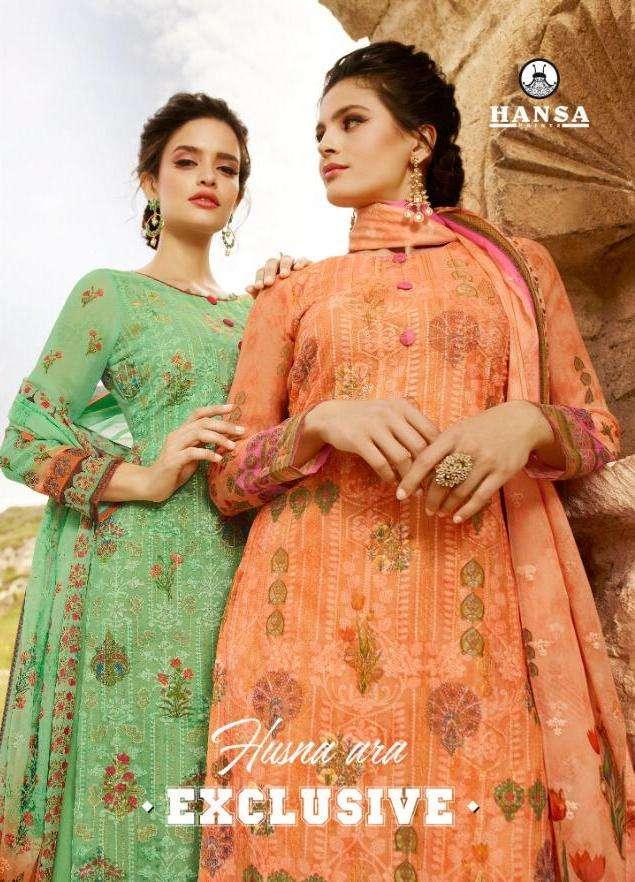 hansa husna ara exclusive georgette good looking fancy suits materials