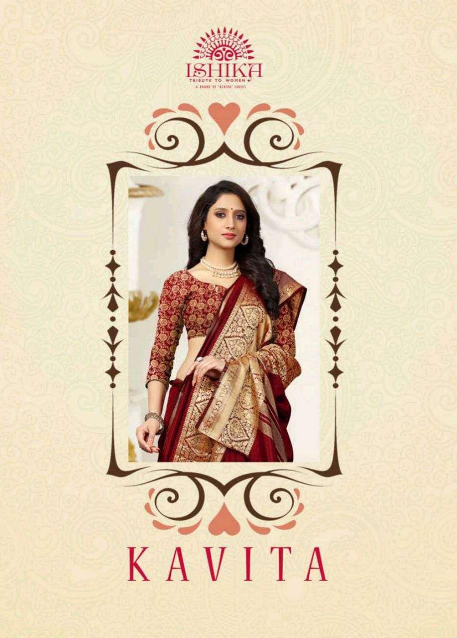 ishika kavita soft malmal silk with resham border saree wholesaler