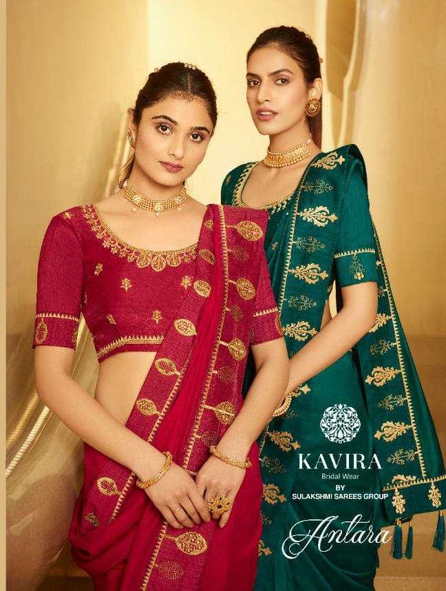 kavira antara 2001-2009 series elegant fancy lady sari wholesale shop in surat