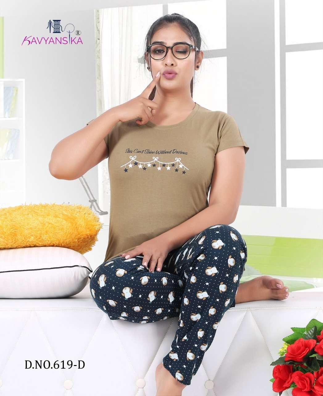 kavyansika night suit vol 619 hosiery cotton night wear collection