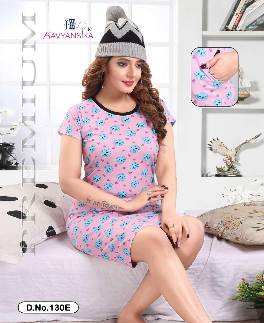 kavyansika pocket short nighty vol 130 cotton summer wear ladies night gown