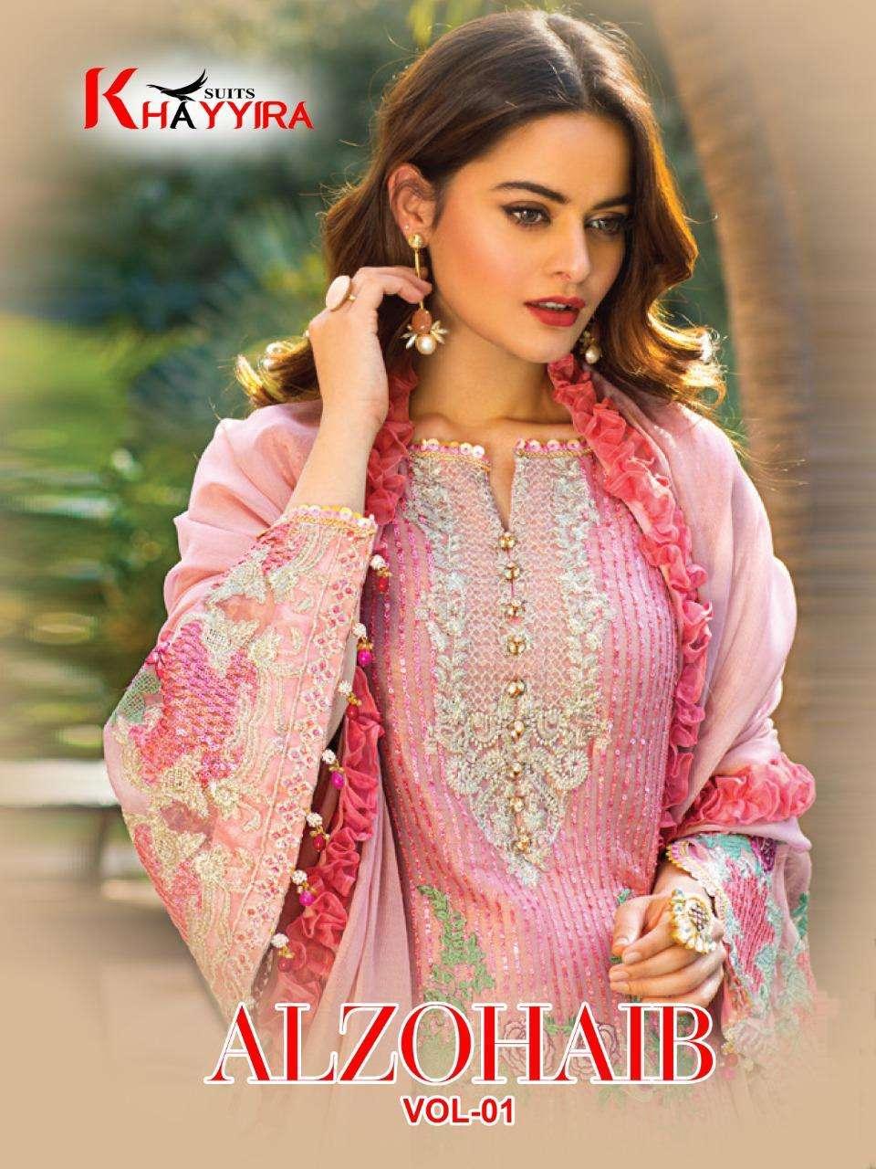 khayyira al zohaib georgette fabric of pakistani suits