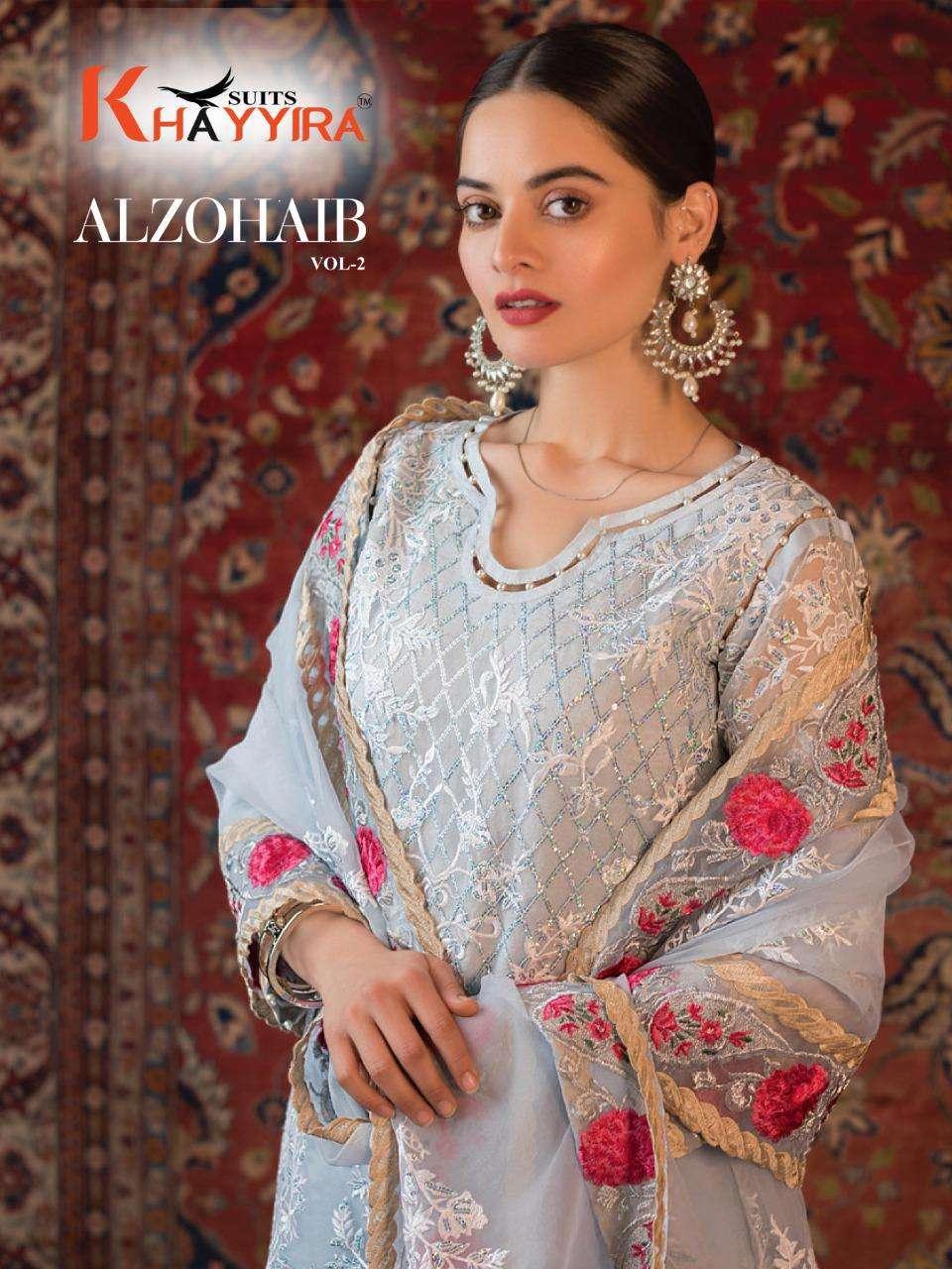 khayyira alzohaib vol 2 pakistani concept of salwar kameez