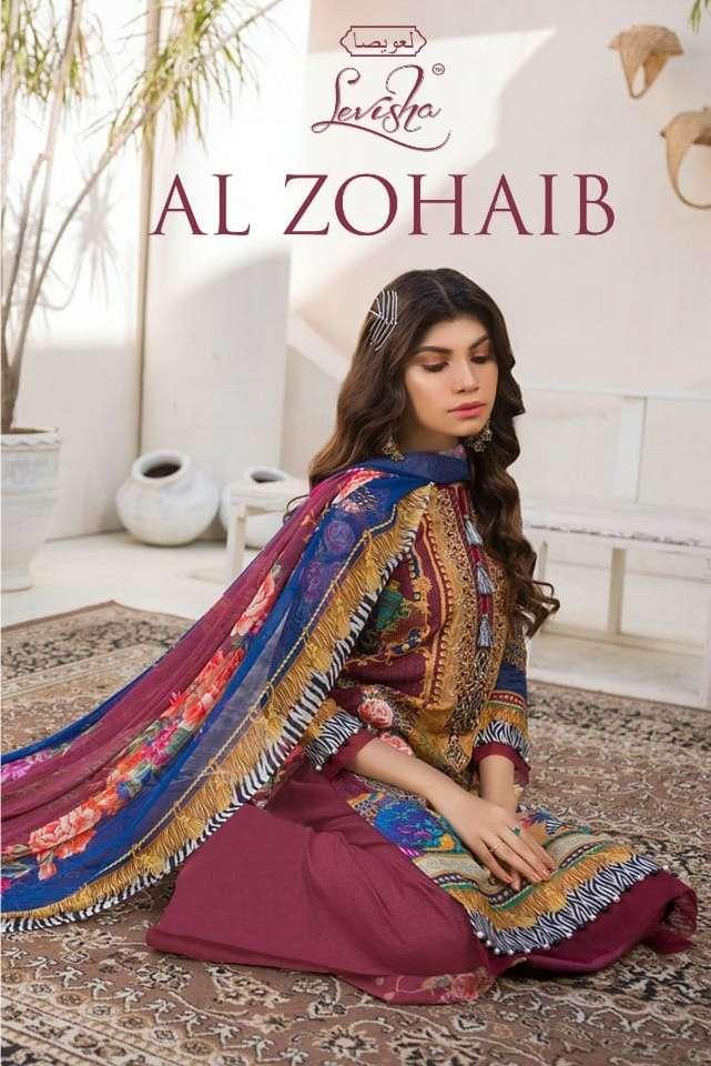 levisha al zohaib jam cotton silk pakistani salwar kameez