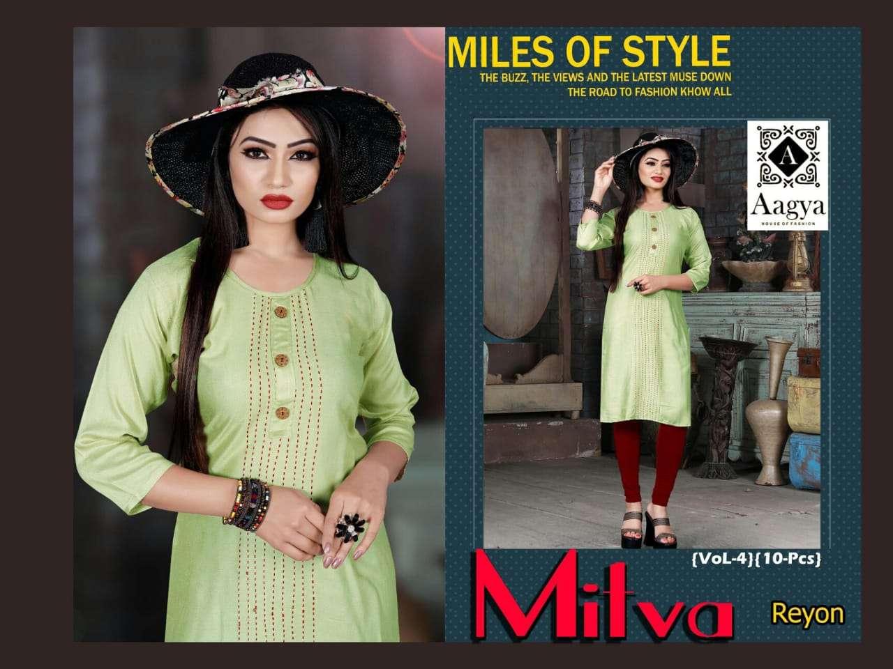 Mitva vol.4 by aagya heavy rayon Catalog Collection Wholesaler Lowest Best Price In Ahmedabad Surat Chennai India Uk Usa Malaysia Singapore Canada Australia