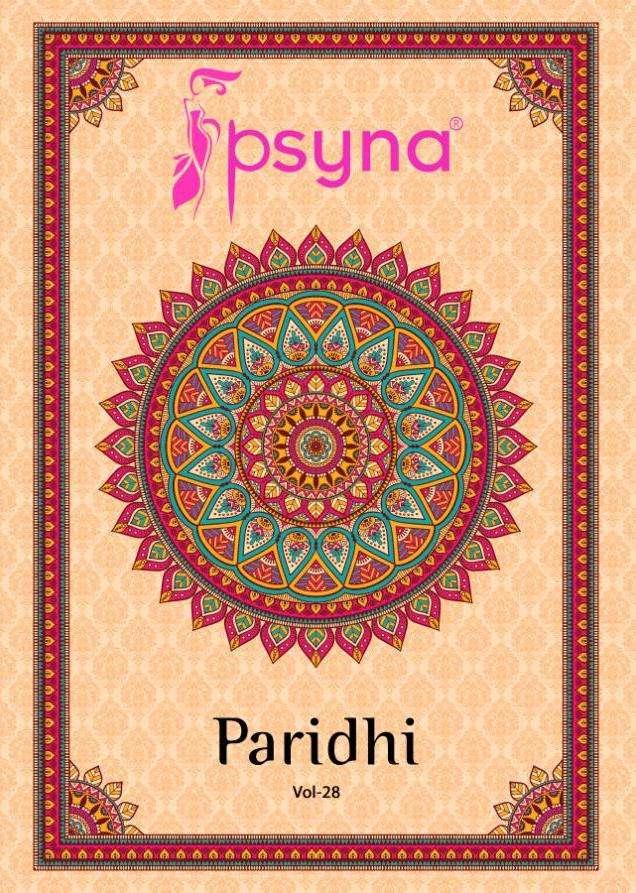 paridhi vol 28 by psyna cotton silk casual simple ladies short kurtis