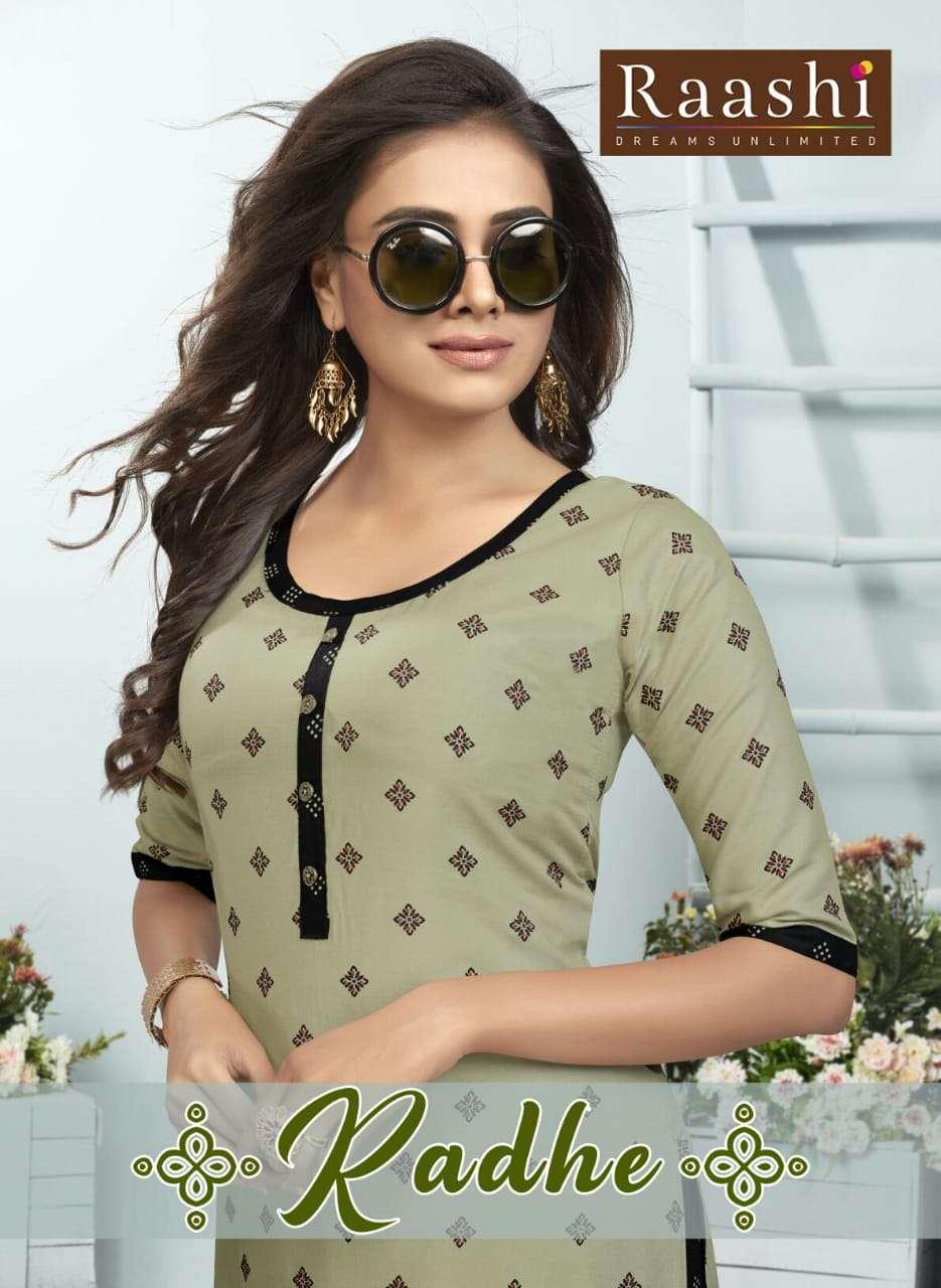 radhe by raashi rayon kurti with skirt Cataolog Collection Wholesaler Best Rate In Ahmedabad Surat Chennai India Uk Usa Malaysia Singapore Canada Australia