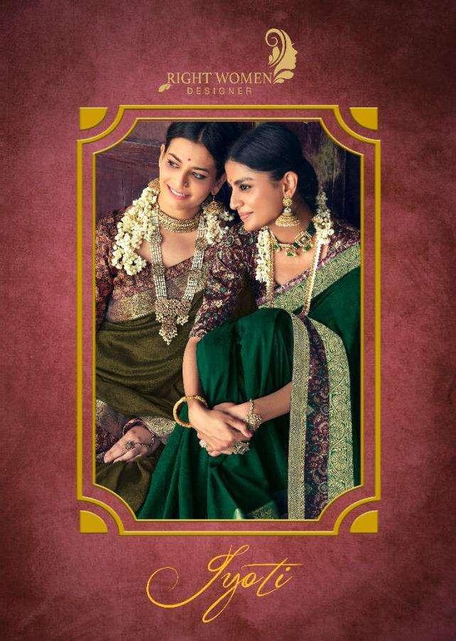 right women jyoti vichitra with banarasi fancy designer saree