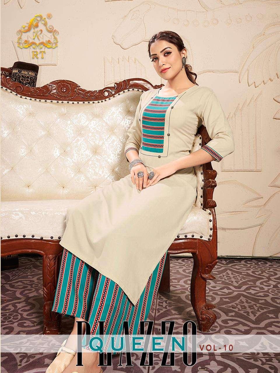 rijiya plazzo queen vol 10 rayon kurti with plazzo pair supplier