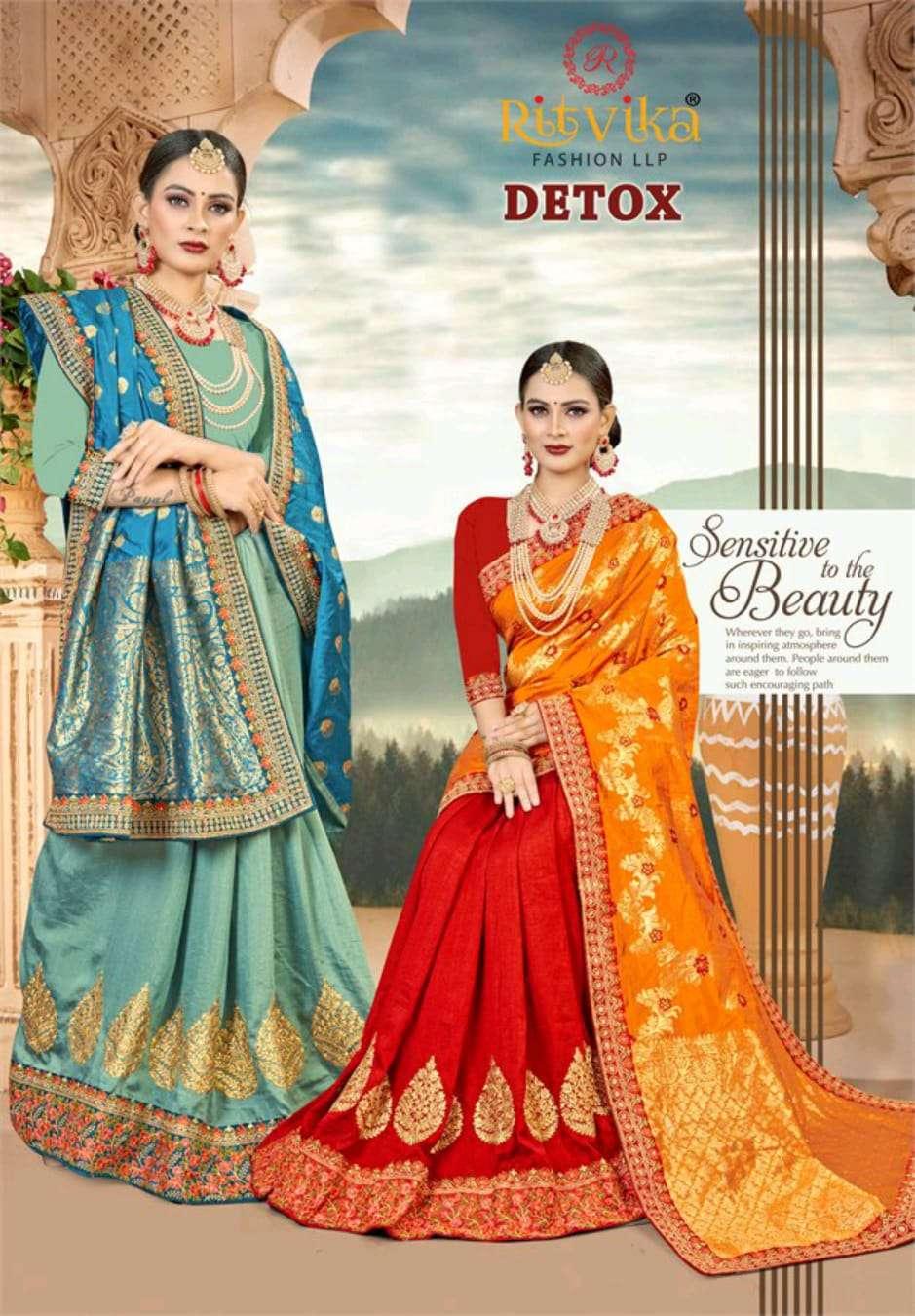 ritvika fashion detox half half designer sari wholesale clothing shop in surat