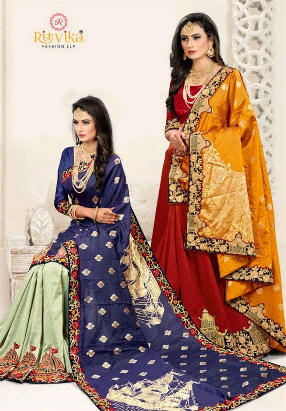 ritvika fashion trident elegant fancy designer saree wholesaler in surat