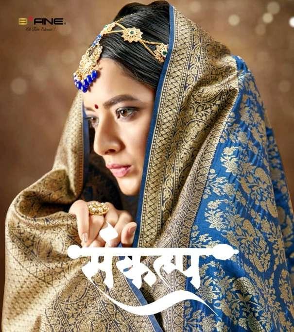 sankalp by b fine silk rich look ethnic wear sari at best rates online in india